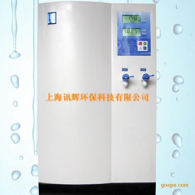 基础应用型超纯水仪超纯水器超纯水设备超纯水机