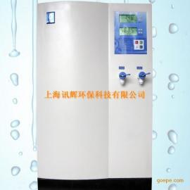 基�A��用型超�水�x超�水器超�水�O�涑��水�C