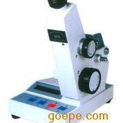 阿贝折射仪-糖业药业食品化工化验检测