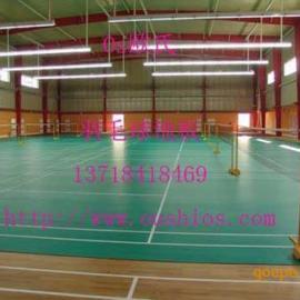 羽毛球专用地板,羽毛球塑胶地板