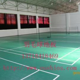 北京pvc室内羽毛球运动地板