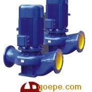 ISG型立式管道离心泵,立式离心泵,单级离心泵