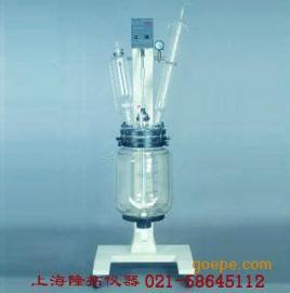 玻璃真空反应器实验用中型双层玻璃反应釜