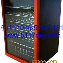 #木质红酒柜冰箱*