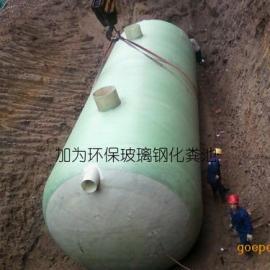 北京圆筒式预制成品化粪池