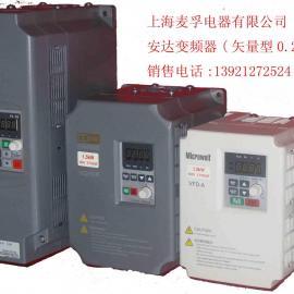 上海安达变频器