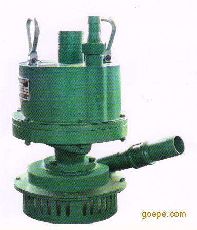 安标齐全FQW15-15/W风泵