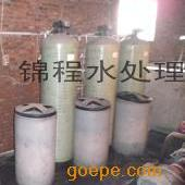 太原全自动软水装置 软化水装置