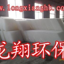 石家庄龙翔环保/蜂窝斜管填料