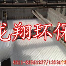 聚丙烯蜂窝斜管填料-石家庄龙翔环保设备有限公司