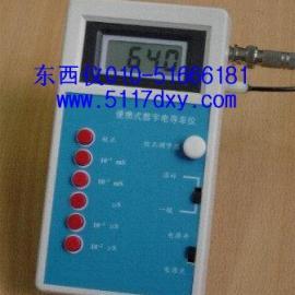 #便携式数字电导率仪(可配62752传感器)*