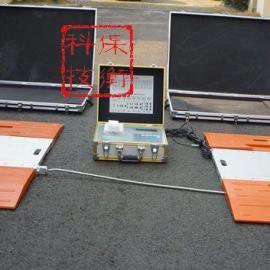 交通超重检测设备(轴重衡/便携式汽车称重仪)