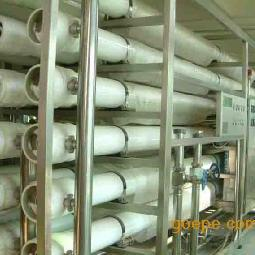 广东RO反渗透处理设备/EDI除盐系统