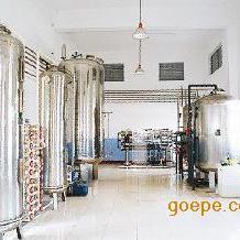 高纯水处理设备 反渗透设备