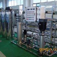纯水/超纯水设备 纯水处理系统