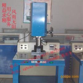 TDL3200柳市虹桥超声波焊接机,超音波塑焊机 PC塑料焊接机