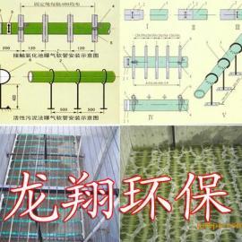 曝气软管安装方法石家庄龙翔环保设备