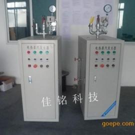 供应电加热蒸汽发生器设备、小型蒸汽机