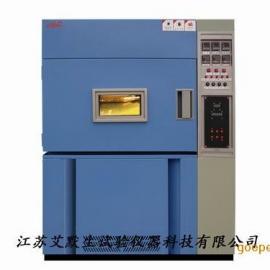 水冷型氙灯老化试验箱技术指标