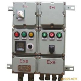 电动阀门挂壁式防爆型控制箱