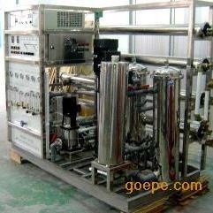 广州超纯水处理设备 水处理公司