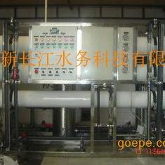 广东水处理设备