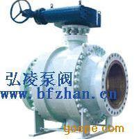 球阀价格:Q347F/H蜗轮固定球阀