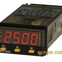 台湾伟林高性能智能型PID温度控制器