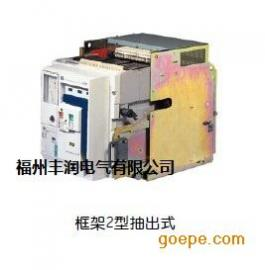 MPA31F20低压断路器