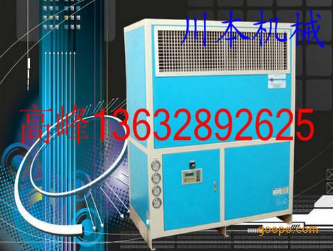 调温空调除湿机(自动控制温湿度系统)
