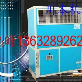 温湿度控制系统