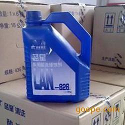 Lan-826化学清洗缓蚀剂