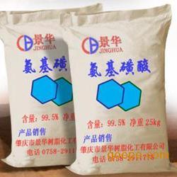 氨基磺酸固体化学清洗剂