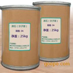 沸石滤料吸附剂系列产品