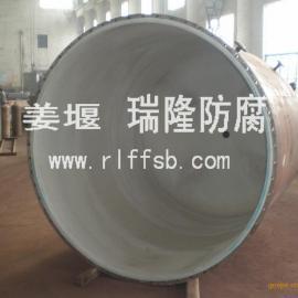 瑞隆牌HF04-4钢衬四氟化工设备