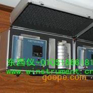 #(六级筛孔撞击式)空气微生物采样器*
