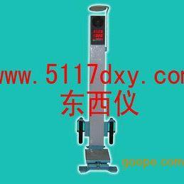 #数码电脑秤/数码型人体秤/电脑身高体重秤*