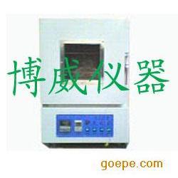 试验室高温箱、恒温烤箱、电热烘箱