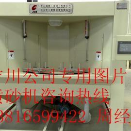 JCK-ZP转盘式自动喷砂机