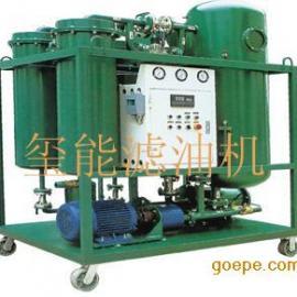 蒸汽轮机水轮机燃气机油滤油机