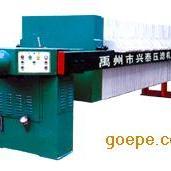 700型液压系列压滤机