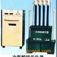 JYW型组合式次氯酸钠装置