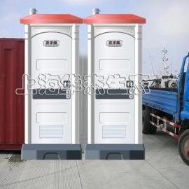 租赁流动厕所