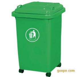 塑料垃圾桶 垃圾箱 环保垃圾桶 环卫垃圾桶 果皮桶