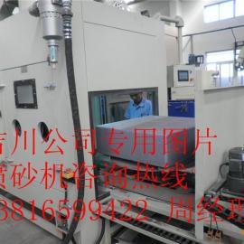 协鑫多晶硅锭协鑫多晶硅锭自动喷砂机