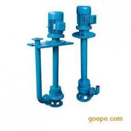 YW长轴液下泵