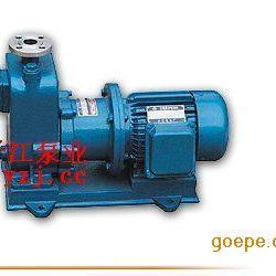 磁力泵型�:不�P�防爆自吸式磁力泵