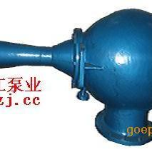 水力喷射器厂家:不锈钢水力喷射器