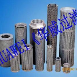 黎明WU-350X180-J液压滤芯