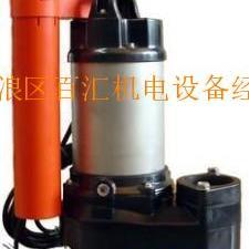 日本鹤见潜水排污泵-全进口家用树脂泵